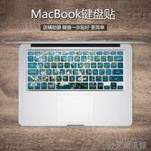 IKOOK蘋果電腦鍵盤貼MacBook air pro 13 15寸創意貼紙定制 貼膜