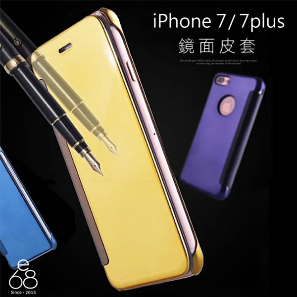 鏡面 iPhone 7 8 / 7Plus 8PLUS 手機殼 手機皮套 鏡子 保護套 硬殼 保護殼 玫瑰金