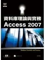 二手書博民逛書店 《資料庫理論與實務--Access 2007》 R2Y ISBN:9861811400│桂思強