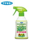 日本 Fumakilla 果蠅防治噴霧 200ml 廚房 果蠅 果蠅防制清潔噴霧 果蠅防制噴霧