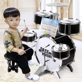 兒童樂器大號架子鼓兒童初學者爵士鼓玩具打鼓樂器1-3-6歲男孩寶寶鼓禮物 伊鞋本鋪