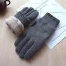 保暖手套機車手套秋冬季新品男士雙層加厚純...