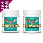 OTTO奧圖 金魚薄片飼料 30g X 2入【免運直出】