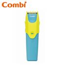 Combi 日本康貝 優質幼童電動理髮器