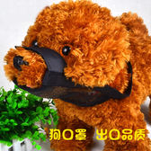 狗嘴套防咬狗狗口罩防叫寵物泰迪小型犬嘴罩可調節嚼子防撿食狗套 樂活生活館