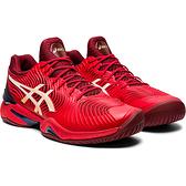 ASICS 男網球鞋 COURT FF 2系列 高階 紅 1041A083-600 贈護腕 20SSO