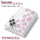 德國博依 beurer 雙人雙控 定時型 銀離子抗菌床墊型電毯 TP 66 XXL /  TP-66 XXL ☆24期0利率↘☆