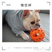 寵物玩具 狗狗玩具耐咬磨牙訓練鏤空球TPR安全無毒大中小型犬寵物潔齒用品  『歐韓流行館』