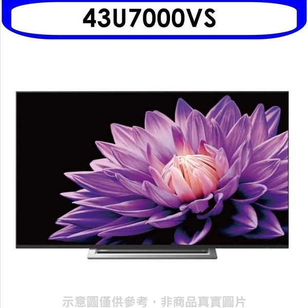 TOSHIBA東芝【43U7000VS】43吋4K聯網電視