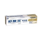 舒酸定 全新長效抗敏多元護理牙膏 (120g/條)【杏一】
