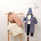 兒童長款羽絨服新款兒童輕薄款羽絨服中長款男童女童秋冬裝寶寶超輕便外套潮伊芙莎