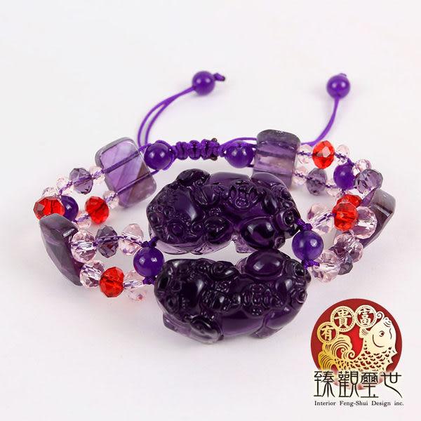 貔貅手鍊 紫琉璃貔貅手鍊 含開光  臻觀璽世 IS3722