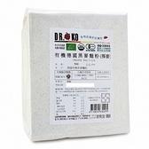 (3包特惠) DR.OKO德逸 德國有機黑麥麵粉(德制1150型) 500g/包