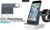 Belkin PowerHouse Apple Watch + iPhone 專用 立架式 充電底座