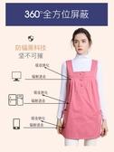 懷孕期防輻射服孕婦裝衣服女上班族電腦肚兜隱形內外穿四季裙LX 童趣屋