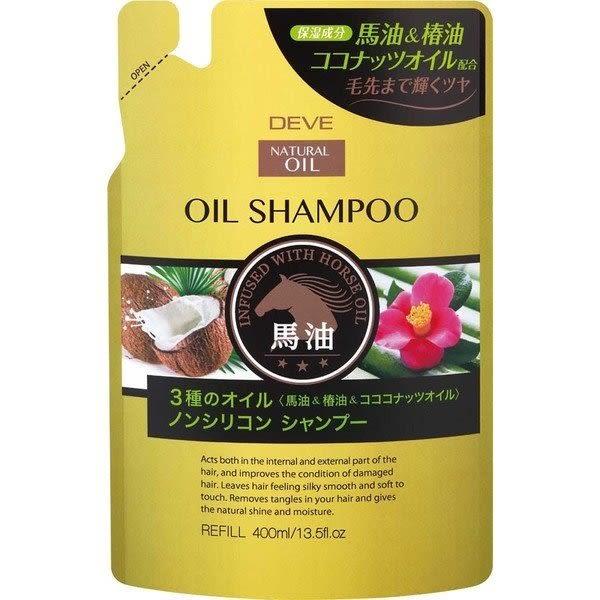 日本製 Kumano熊野油脂(馬油&樁油&椰油)三油洗髮精 補充包 -400ML