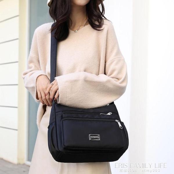2020新款包包中老年媽媽包牛津布帆布包大容量側背包斜背包女包包 艾瑞斯