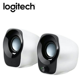 【logitech 羅技】Z120 立體聲音箱