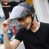 安全帽通用摩托車頭盔男夏個性酷防曬夏季輕便半覆式電動電瓶女士