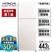 【日立】一級節能。琉璃系列443L二門冰箱/琉璃白RG449(含基本安裝/6期0利率)