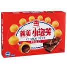 義美小泡芙-巧克力口味171g【愛買】...