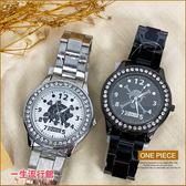 〖LifeTime〗﹝航海王鑲鑽石英錶﹞正版鑲鑽石英手錶 卡通手錶 海賊王 魯夫 喬巴 H01051