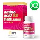 健家特HomeDr.特濃胺基酸兩盒組(240錠)