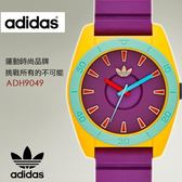 【人文行旅】Adidas | 愛迪達 ADH9049 個性潮流腕錶