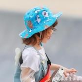 韓國夏天薄款兒童遮陽帽寶寶漁夫帽春秋印花男童防曬帽女童帽子潮 創意家居生活館