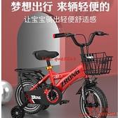 兒童自行車兒童單車3-6一9-10歲5男孩中大童女孩小孩腳踏童車【齊心88】