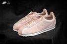 ISNEAKERS Nike Cortez SE 全粉 絨布 金絲絨 緞面 粉色 阿甘 女鞋 902856-202