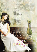 Novae Plus愛情神話達芙妮女性淡香精50ml送香氛禮盒