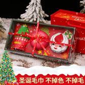 聖誕節小禮品創意實用毛巾圣誕老人樹幼兒園兒童活動小朋友禮物 森活雜貨