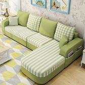 多件沙發組雙面面料田園地中海美式客廳沙發日式居家風格沙發床加長髪型沙發xw 中秋鉅惠