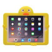 ipad保護套蘋果防摔air2殼子Pro9.7寸a1458軟硅膠mini4兒童
