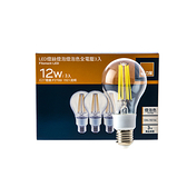 特力屋LED燈絲燈泡12W燈泡色-E27全電壓3入