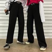 韓國復古百搭休閒西裝厚料拖地闊腿長褲 男女款 錢夫人小鋪