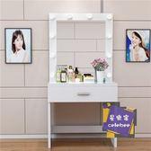 化妝桌 影樓梳妝台化妝台帶燈專業梳妝台臥室簡約現代化妝桌led燈經濟型T 5色