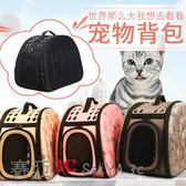 貓包外出包折疊包寵物包貓籠子