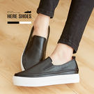 [Here Shoes]MIT台灣製素面...