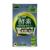 2018年新品 Simply 新普利 MCT 防彈酵素膠囊 30顆/盒 【聚美小舖】