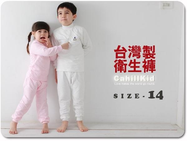 【Cahill嚴選】小乙福三層棉衛生長褲- 14號(13-14歲)