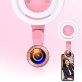 高清廣角手機鏡頭通用單反微距攝像頭蘋果【英賽德3C數碼館】