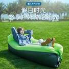 戶外網紅懶人充氣沙發空氣床墊單人躺椅便攜式野營午休音樂節沙發 快速出貨