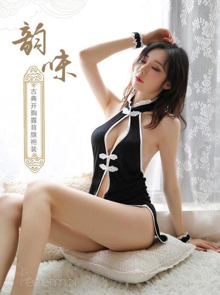 情趣內衣水滴鏤空露胸性感旗袍開衩露臀制服誘惑激情套裝7083