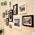 實木照片牆 相框牆歐式客廳臥室掛牆相框組合創意掛牆相片牆