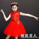 女孩子公主裙蓬蓬裙紗裙兒童新款六一演出服舞蹈表演服主持人花童禮服 LJ7132【極致男人】