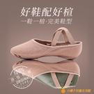 舞蹈鞋女軟底練功鞋成人瑜伽鞋貓爪鞋芭蕾舞鞋形體鞋【小橘子】
