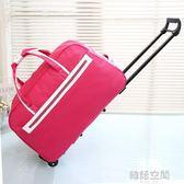 男女商務防水拉桿包大容量旅行包純色提包行李袋登機箱拖包 IGO