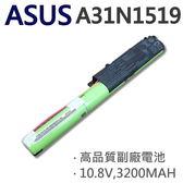 ASUS 華碩 3芯 A31N1519 日系電芯 電池 A31N1519 X540 X540S X540SA X540L X540LA